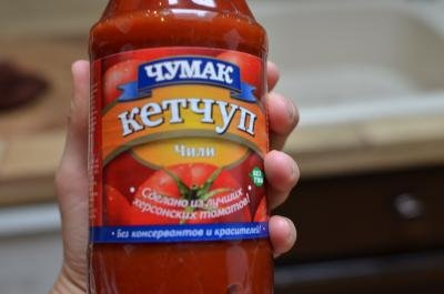 A jar of spicy ketchup